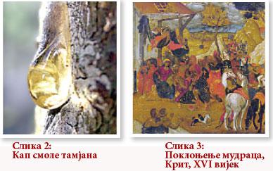 miris-tamjana-2