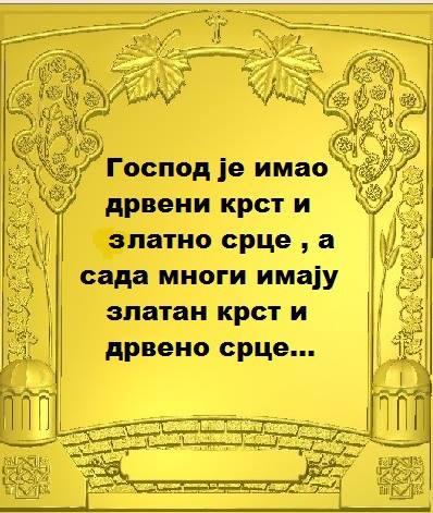 1184776_512780535459567_758634506_n