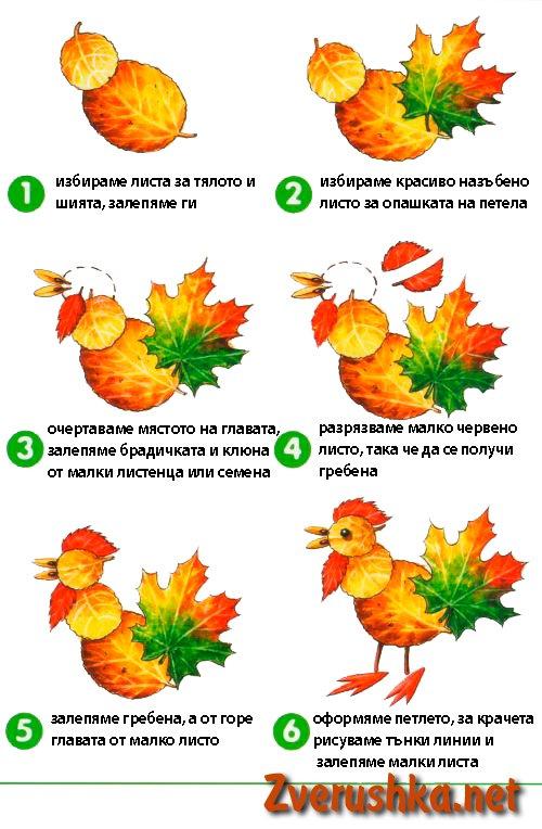 1313435095_applikaciya-iz-listev15